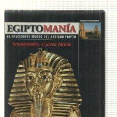 Cine: DVD VIDEO: EGIPTOMANIA. TUTANKHAMON EL JOVEN FARAON. DISCOVERY PLANETA DEAGOSTINI. Lote 140301373