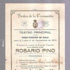 Cine: TEATRO PRINCIPAL. PUERTO SANTA MARIA. 1916. FIESTAS DE LA CORONACION. ROSARIO PINO. VER. 13 X 24CM. Lote 140856550