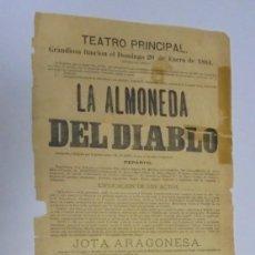 Cine: CARTEL. TEATRO PRINCIPAL. PTO STA MARIA. 1884. ALMONEDA DEL DIABLO / CORO DE BRUJOS / BAILE DE HADAS. Lote 140871258