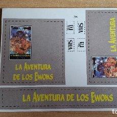 Cine: PEGATINA CINE PELICULA -- LA AVENTURA DE LOS EWOKS - STAR WARS - GUERRA GALAXIAS. Lote 143259326