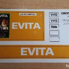 Cine: PEGATINA CINE PELICULA -- EVITA - ANTONIO BANDERAS - MADONNA . Lote 143266298