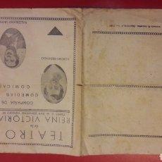 Cine: PROGRAMA TEATRO 1940 TEATRO REINA VICTORIA CARRERA SAN JERONIMO AURORA REDONDO VALERIANO LEON. Lote 143647357