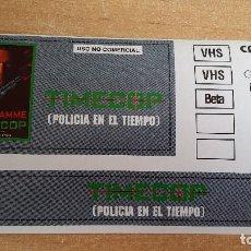 Cine: PEGATINA CINE PELICULA -- TIMECOP (POLICIA EN EL TIEMPO) - VAN DAMME. Lote 145359654