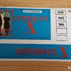 Cine: PEGATINA CINE PELICULA -- EXPEDIENTE X . Lote 145359738