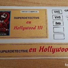 Cine: PEGATINA CINE PELICULA -- SUPERDETECTIVE EN HOLLWOOD III - EDDIE MURPHY. Lote 145360026
