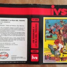 Cine: CARÁTULA PELÍCULA VÍDEO VHS IVS LA ISLA DEL TESORO - CINE ANIMACIÓN DIBUJOS ANIMADOS. Lote 145774274