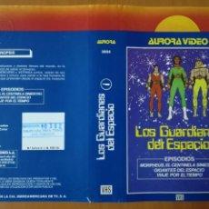 Cine: CARÁTULA VÍDEO VHS LOS GUARDIANES DEL ESPACIO - ANIMACIÓN DIBUJOS ANIMADOS. Lote 145779398