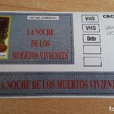 Cine: PEGATINA CINE PELICULA -- LA NOCHE DE LOS MUERTOS VIVIENTES - GEORGE A. ROMERO - ZOMBIE - ZOMBIES. Lote 145806378