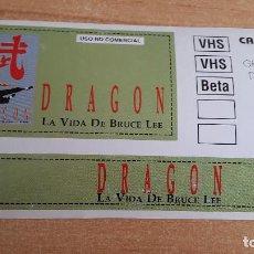 Cine: PEGATINA CINE PELICULA -- DRAGON LA VIDA DE BRUCE LEE. Lote 145806586