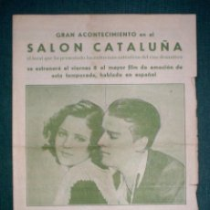 Cine: SALÓN CATALUÑA: EL CÓDIGO PENAL DE MARTÍN FLAVIN, DIRIGIDO POR PHIL ROSEN. COLUMBIA PICTURES. Lote 147361098