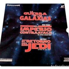 Cine: D130 - STAR WARS. LA GUERRA DE LAS GALAXIAS. PACK TRILOGIA ORIGINAL FTO. LASERDISC EN ESTUCHE. RARO. Lote 147582286