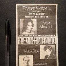 Cine: ANTIGUO RECORTE DE PRENSA ANUNCIO - MES QUE MAI - SARA MONTIEL - BARCELONA - TEATRO VICTORIA. Lote 148601042