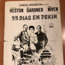 Cine: CLICHÉ PARA PRENSA 55 DÍAS EN PEKIN.CHARLTON HESTON AVA GARDNER.30X21 CM. Lote 151909890