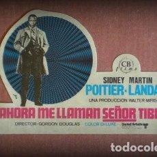 Cine: AHORA ME LLAMAN SEÑOR TIBBS. TROQUELADO ORIGINAL. 8X5'5 CM. Lote 155397702