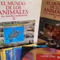 Cine: LASER DISC !! EL MUNDO DE LOS ANIMALES Y SU MEDIO AMBIENTE II / COMPLETO 20 DISCOS / NUEVOS.. Lote 157230754