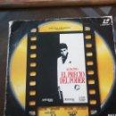 Cine: LASER DISC. EL PRECIO DEL PODER. AL PACINO. BRIAN DE PALMA. DOBLE LASERDISC . Lote 160033750