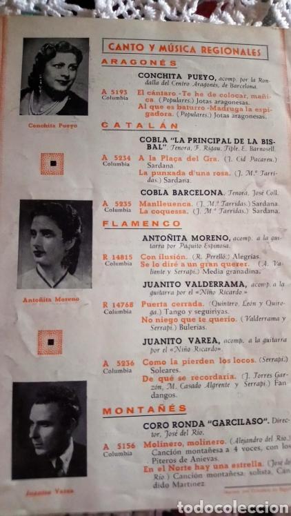 Cine: Columbia 1949 ana maria gonzalez - Foto 3 - 170968769