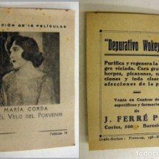 Cine: COLECCIÓN DE PELICULAS MARIA CORDA - PUBLICIDAD DEPURATIVO WOKEYER . Lote 171192388