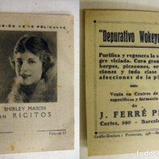 Cine: COLECCIÓN DE PELICULAS RICITOS - PUBLICIDAD DEPURATIVO WOKEYER . Lote 171192865