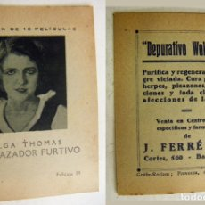 Cine: COLECCIÓN DE PELICULAS EL CAZADOR FURTIVO - PUBLICIDAD DEPURATIVO WOKEYER . Lote 171193348