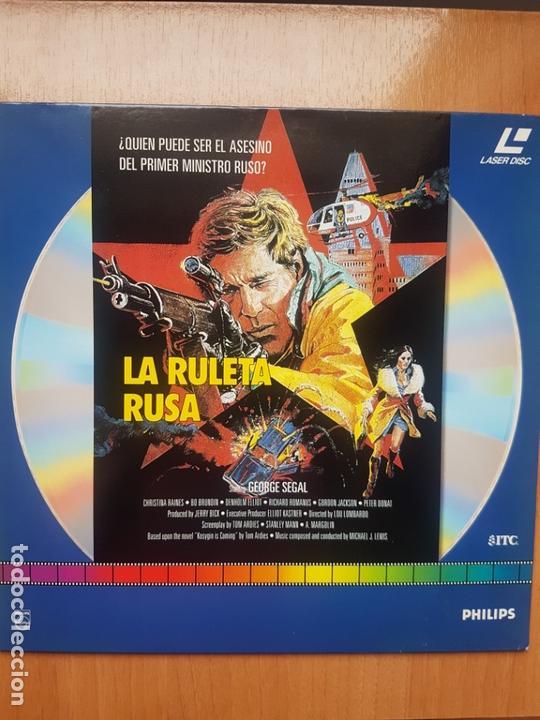LASER DISC - LA RULETA RUSA (Cine - Varios)