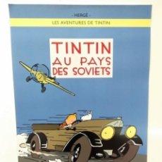 Cine: POSTER OFICIAL DE TINTIN: TINTIN AU PAYS DES SOVIETS 70X50CM (VERSION COLOREADA DEL 2017). Lote 179220206