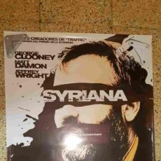 Cine: POSTER DE CINE: SYRIANA CON GEORGE CLOONEY, MATT DAMON. Lote 179220622