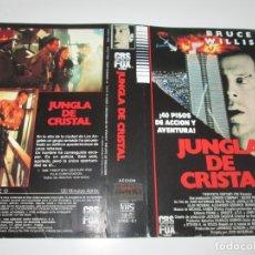 Cine: SOLO CARATULA ~ JUNGLA DE CRISTAL ~ . Lote 180330395