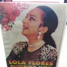 Cine: LOLA FLORES EL ÚLTIMO MITO CINTA DE VIDEO VHS. Lote 182113940