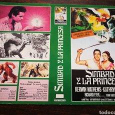 Cine: CARATULA ORIGINAL PELÍCULA SIMBAD Y LA PRINCESA- VHS.. Lote 194288205