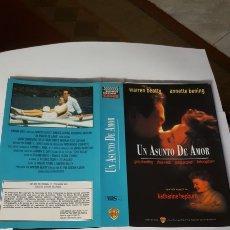 Cine: CARÁTULA VHS UN ASUNTO DE AMOR. Lote 195192286