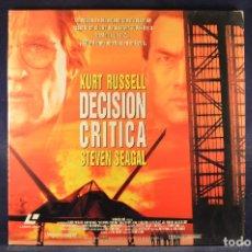Cine: DECISIÓN CRÍTICA - LASER DISC. Lote 195365310