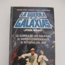 Cine: LIBRO STAR WARS / LA GUERRA DE LAS GALAXIAS/ EL IMPERIO CONTRAATACA / EL RETORNO DEL JEDI . Lote 195508678