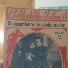 Cine: EL CASAMIENTO DE MEDIA NOCHE N.60. Lote 196288405