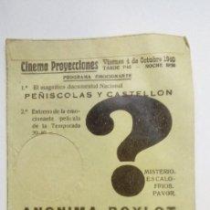 Cine: SOBRE PUBLICITARIO DEL FOLLETO ANONIMA ROYLOT DE CINEMA PROYECCIONES DE 1940. Lote 206478108