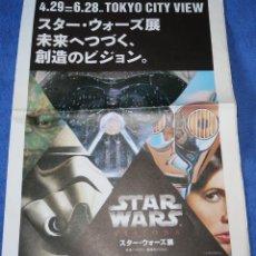 Cine: STAR WARS VISIONS ROPPONGI HILLS PROGRAM GUIDE. Lote 206597085