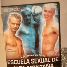 Cine: PELÍCULA GAY. Lote 207131731
