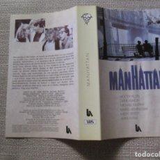Cinéma: PORTADA CARATULA VHS MANHATTAN WOODY ALLEN DIANE KEATON MERYL STREEP MARIEL HEMINGWAY.. Lote 208588078