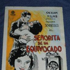 Cine: PORTADA ORIGINAL DE CINE ILUSTRADO POR JUAN FREXE - SEÑORITA DE HA EQUIVOCADO. Lote 210730684