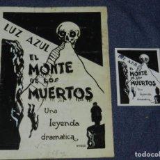 Cine: DIBUJO PORTADA ORIGINAL DE CINE LUZ AZUL EL MONTE DE LOS MUERTOS, UNA LEYENDA DRAMATICA. Lote 210733199