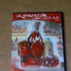 Cine: VENDO DVD, LA CELEBRACIÓN DEL SEVILLA FC UEFA CUP 2007 (VER OTRA FOTO). Lote 211593472