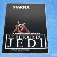 Cinema: REVISTA OFICIAL FRANCESA DEL RETORNO DEL JEDI DE LA SAGA STAR WARS - EN EXCELENTE ESTADO. Lote 212795011