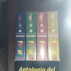 Cine: 4 VHS CARNAVAL DE CÁDIZ. ANTOLOGÍA DEL TANGAI. Lote 217732431