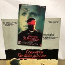 Cine: CONSPIRACIÓN PARA MATAR A UN CURA (1988). CARTEL TROQUELADO PUBLICITARIO DE LA PELÍCULA.. Lote 219166220