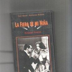 Cine: VIDEO VHS: LA FIERA DE MI NIÑA.. Lote 219268830