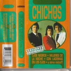 Cine: CASETTE ORIGINAL LOS CHICHOS OJOS NEGROS. Lote 221375797