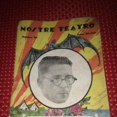 Cinema: NOSTRE TEATRO - EL COBART - COMEDIA DRAMÁTICA VALENSIANA - AÑO 1931. Lote 227633915
