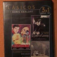 Cine: GRANDES CLÁSICOS CICLO BORIS KARLOFF. Lote 228393215