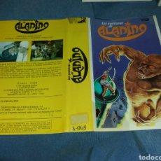 Cinema: LAA AVENTURAS DE ALADINO- CARATULA VHS. Lote 229662020