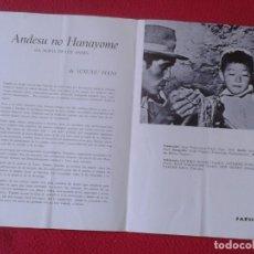 Cine: DÍPTICO VIII SEMANA INT. DE CINE EN COLOR BARCELONA? 1966 ANDESU NO HANAYOME SUSUMU HANI JAPAN JAPÓN. Lote 231581625